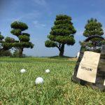 香川県,ゴルフ,志度