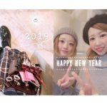 → 2019 年 START ★