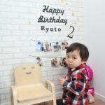 3.27 🎂 HAPPY BIRTHDAY 2TH!