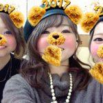 2月  ♡  スタート  !!!