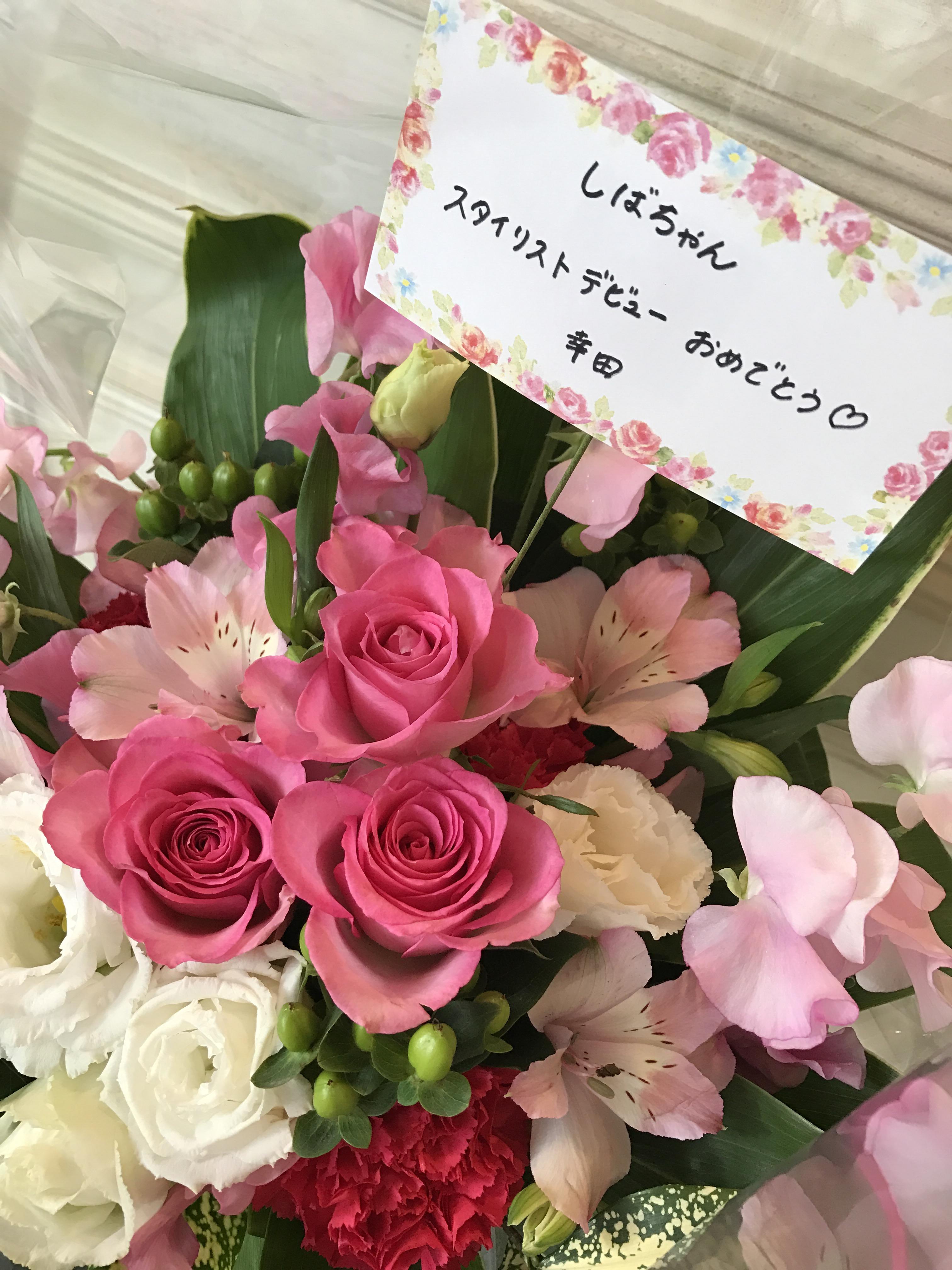 美容師美容室お花