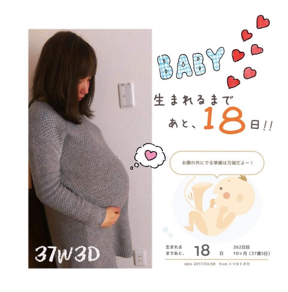 臨月妊婦マタニティ
