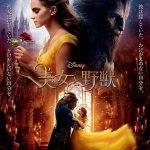 素敵な映画( ¨̮ )