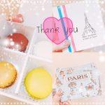 ☆嬉しい贈り物☆
