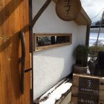 すする-susuru-お茶もできる素麺屋に行ってきた