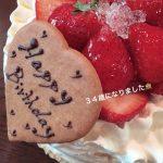 誕生日でした(^-^)