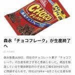 Big news ☝︎☝︎☝︎