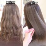 髪質改善って何のこと?ストレート?トリートメント?