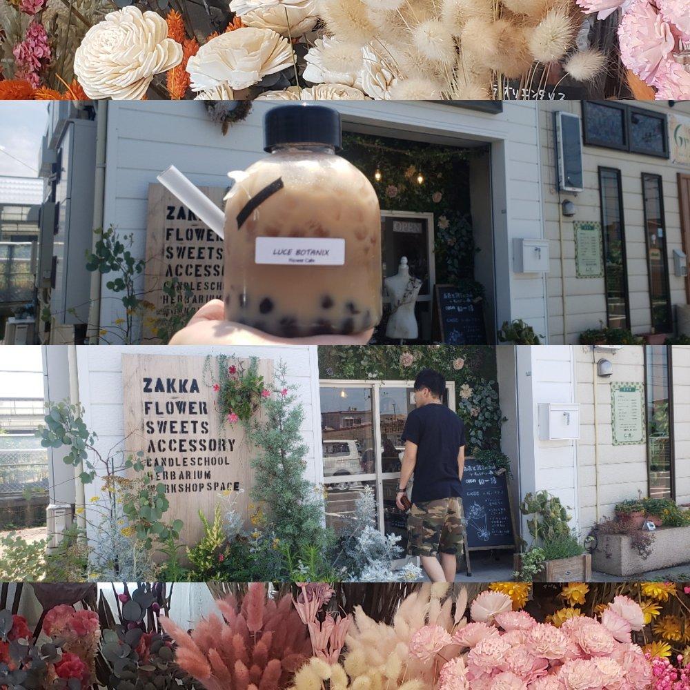 香川県,三豊市,,ドライフラワー,ママ美容師,美容師の休日