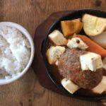 仏生山の森 五十八 でお昼ご飯🍚⋆*