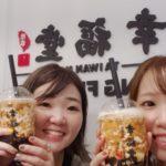初めて台湾🇹🇼へ行ってきました🙋🏼!!