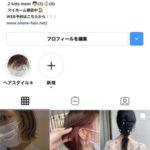 Instagramフォローしてください☆