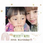 My Birthday 🎂*