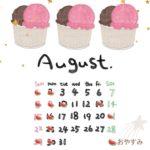 ★ 8月🍉START ★